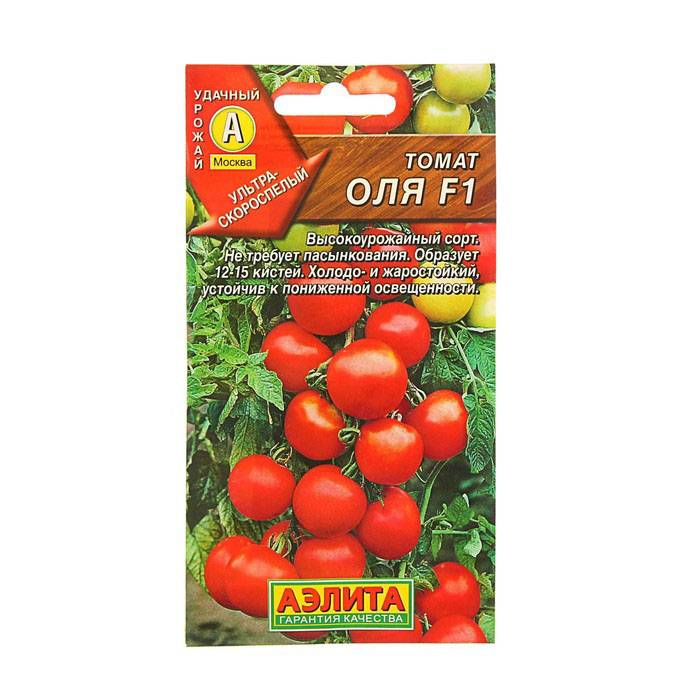 том, томат оля отзывы и фото внешних