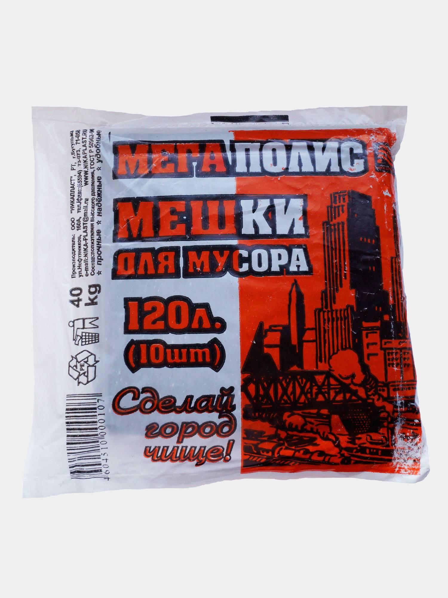 Купить сигареты мегаполис ротманс деми сигареты купить в москве