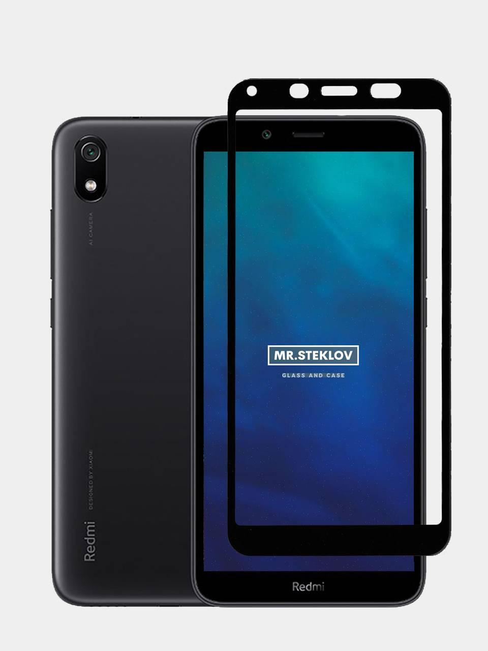 Защитное стекло 9D на Xiaomi redmi GO / 6A / 7A / 7А  черное / Redmi 8A / Redmi / 8 / редми8 редми 8а с доставкой за 1 день купить на KazanExpress